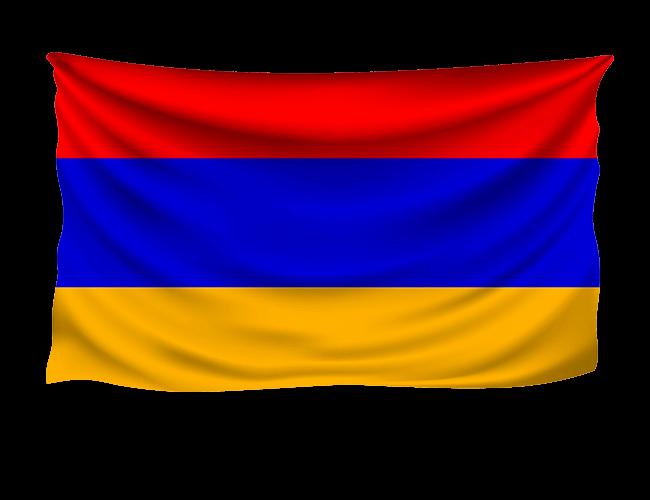 Armenia VPN