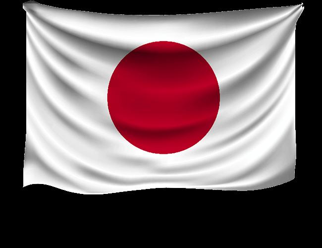 Japan VPN